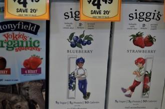 sprouts kids yogurt