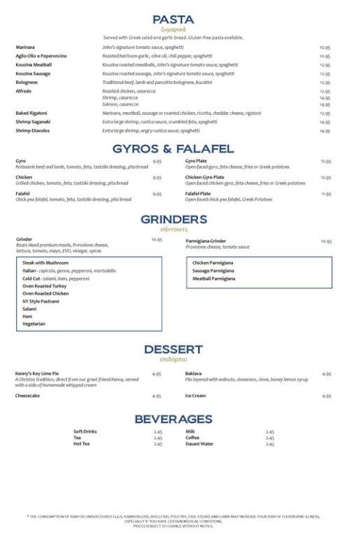 kouzina-christos-main-menu-7-29-16-1-page-2_orig